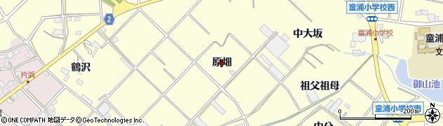 愛知県田原市浦町(原畑)周辺の地図