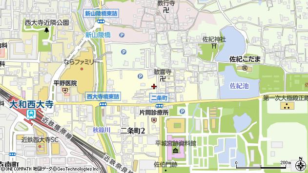 〒630-8002 奈良県奈良市二条町の地図