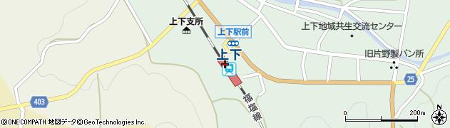 広島県府中市周辺の地図