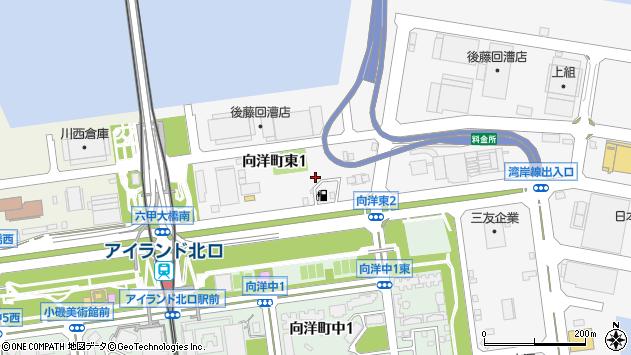 〒658-0031 兵庫県神戸市東灘区向洋町東の地図