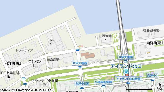 〒658-0033 兵庫県神戸市東灘区向洋町西の地図