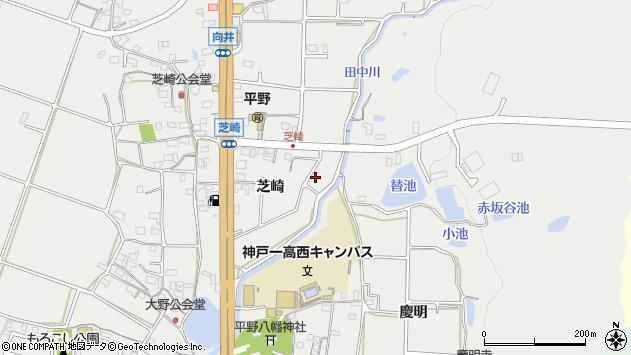 〒651-2254 兵庫県神戸市西区平野町芝崎の地図