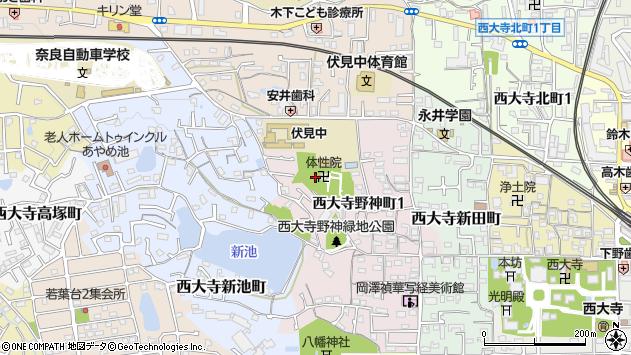〒631-0833 奈良県奈良市西大寺野神町の地図
