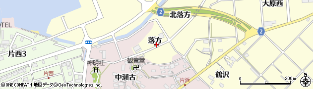 愛知県田原市浦町(落方)周辺の地図