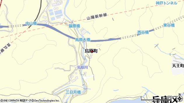 〒652-0001 兵庫県神戸市兵庫区烏原町の地図