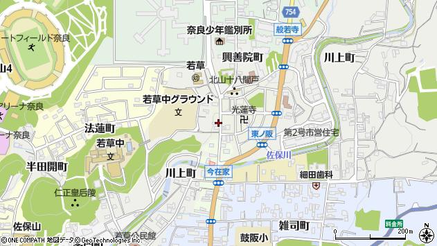 〒630-8203 奈良県奈良市東之阪町の地図