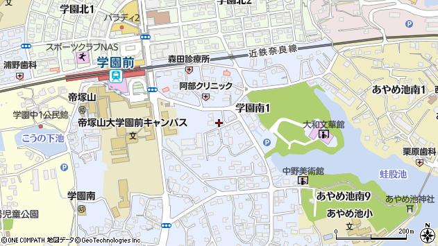 〒631-0034 奈良県奈良市学園南の地図
