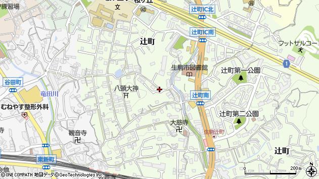 〒630-0212 奈良県生駒市辻町の地図