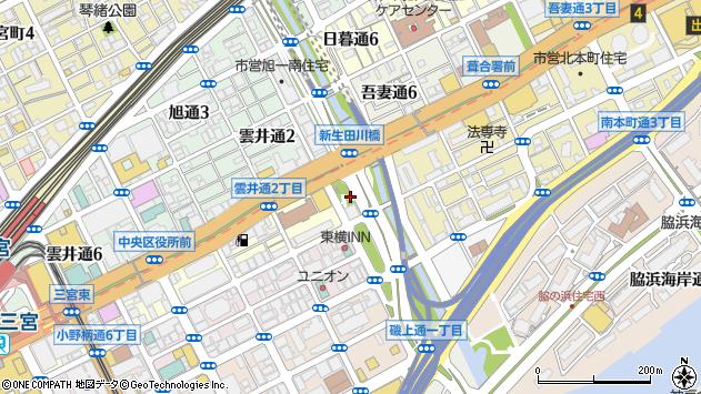〒651-0088 兵庫県神戸市中央区小野柄通の地図
