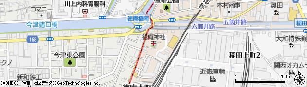 徳庵神社周辺の地図