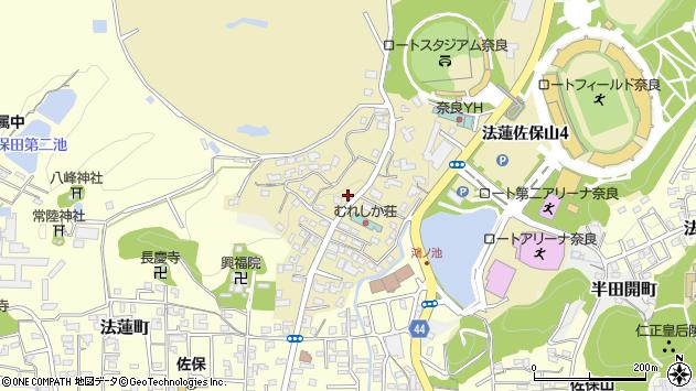 〒630-8108 奈良県奈良市法蓮佐保山の地図