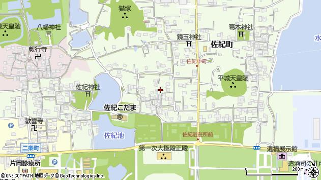 〒630-8003 奈良県奈良市佐紀町の地図