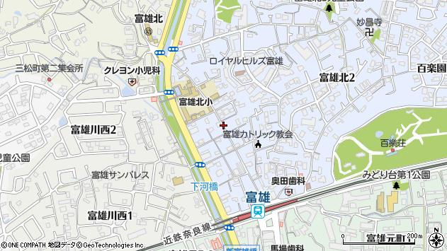 〒631-0076 奈良県奈良市富雄北の地図