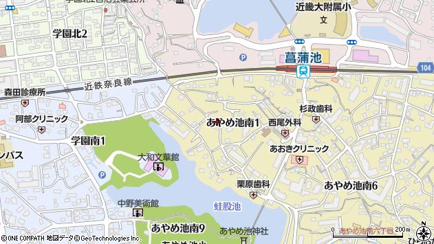 〒631-0033 奈良県奈良市あやめ池南の地図
