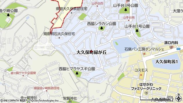 〒674-0055 兵庫県明石市大久保町緑が丘の地図