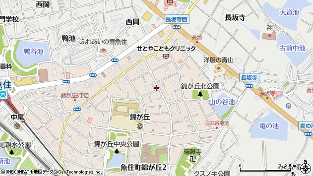 〒674-0081 兵庫県明石市魚住町錦が丘の地図