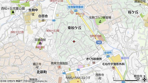 〒630-0244 奈良県生駒市東松ケ丘の地図