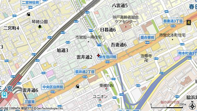 〒651-0096 兵庫県神戸市中央区雲井通の地図