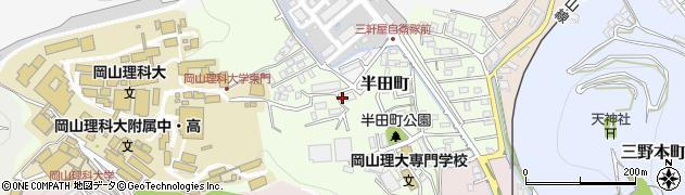 岡山県岡山市北区半田町周辺の地図