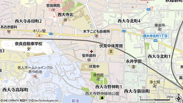 〒631-0831 奈良県奈良市西大寺宝ケ丘の地図
