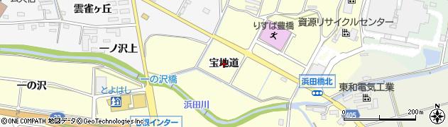 愛知県豊橋市東七根町(宝地道)周辺の地図