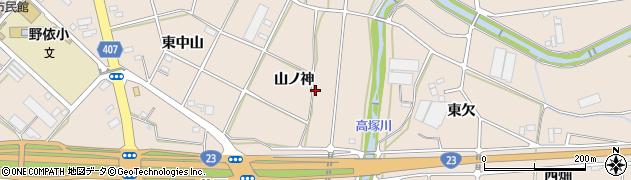 愛知県豊橋市野依町(山ノ神)周辺の地図