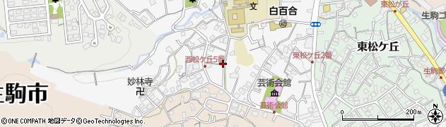 奈良県生駒市西松ケ丘周辺の地図