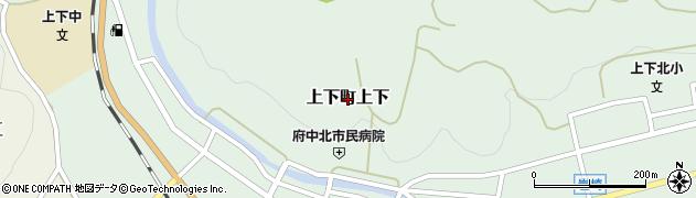 広島 県 府中 市 天気