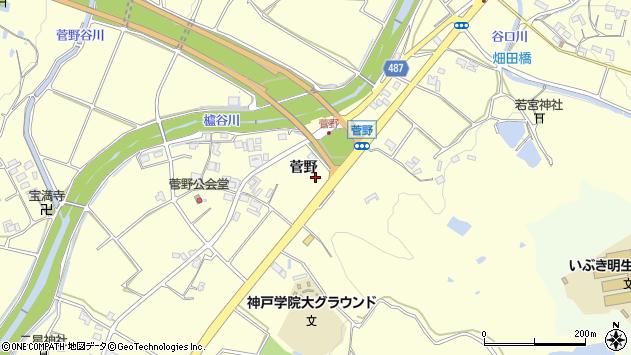 〒651-2238 兵庫県神戸市西区櫨谷町菅野の地図
