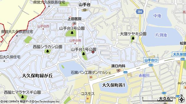 〒674-0056 兵庫県明石市大久保町山手台の地図