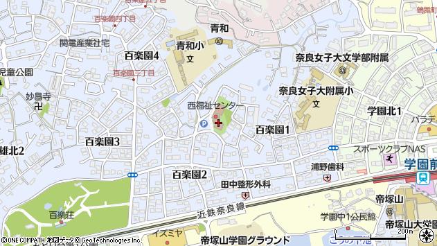 〒631-0024 奈良県奈良市百楽園の地図