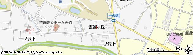 愛知県豊橋市天伯町(雲雀ヶ丘)周辺の地図