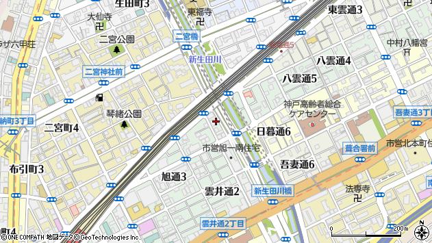 〒651-0095 兵庫県神戸市中央区旭通の地図