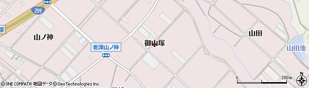 愛知県豊橋市老津町(御山塚)周辺の地図