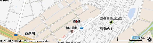 愛知県豊橋市野依町(西山)周辺の地図
