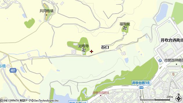 〒651-2237 兵庫県神戸市西区櫨谷町谷口の地図