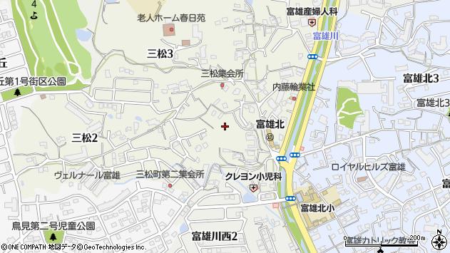 〒631-0074 奈良県奈良市三松の地図