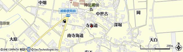愛知県田原市浦町(寺海道)周辺の地図