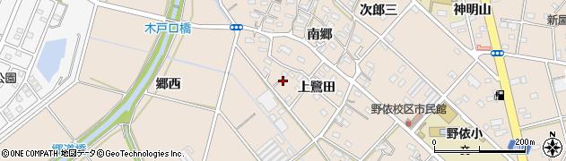 愛知県豊橋市野依町(下鷺田)周辺の地図