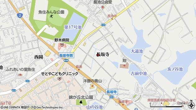 〒674-0072 兵庫県明石市魚住町長坂寺の地図