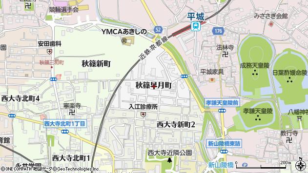 〒631-0812 奈良県奈良市秋篠早月町の地図