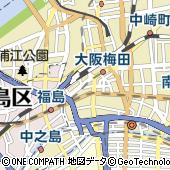 資生堂 サロン&スパ 大阪