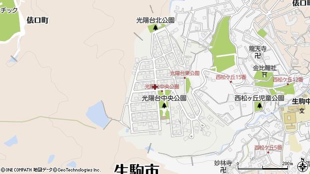 〒630-0247 奈良県生駒市光陽台の地図
