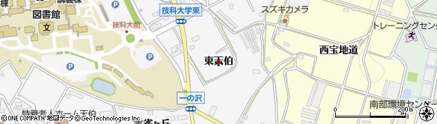 愛知県豊橋市天伯町(東天伯)周辺の地図
