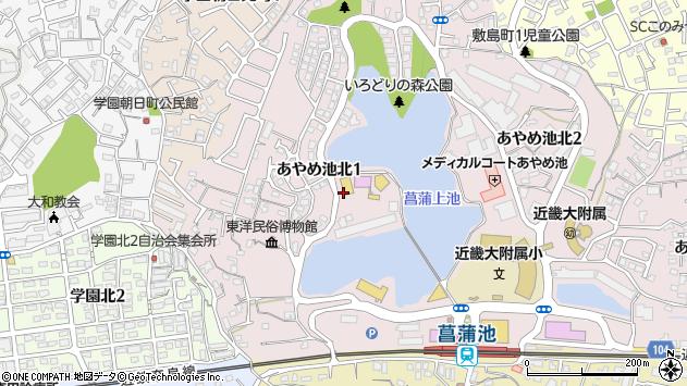 〒631-0032 奈良県奈良市あやめ池北の地図