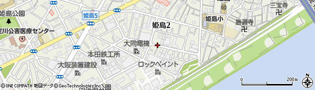 大阪府大阪市西淀川区姫島周辺の地図