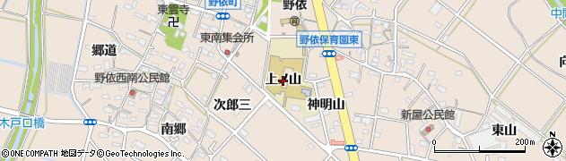 愛知県豊橋市野依町(上ノ山)周辺の地図