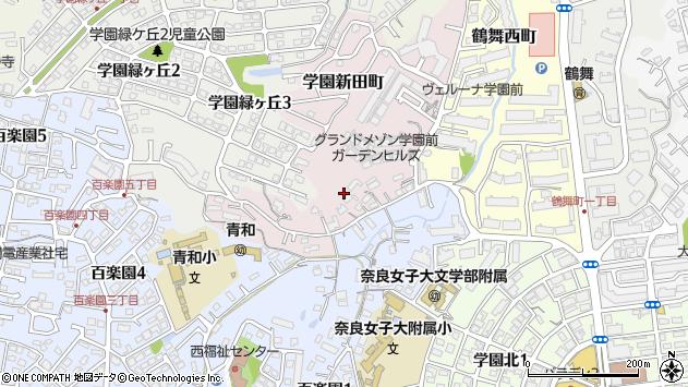 〒631-0025 奈良県奈良市学園新田町の地図