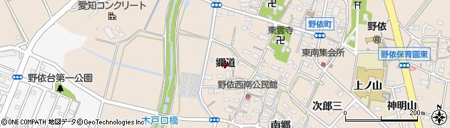 愛知県豊橋市野依町(郷道)周辺の地図