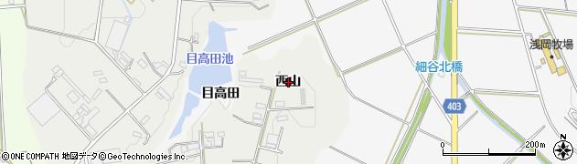 愛知県豊橋市西山町(西山)周辺の地図